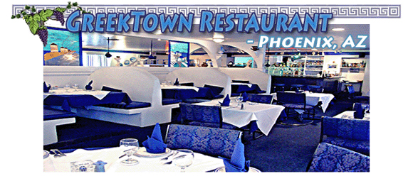 Greektown Restaurant